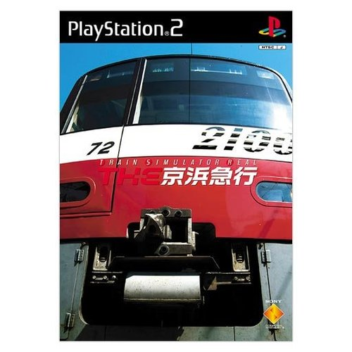 The-Keihin-Express-Train-Simulator-Real-Japan-NEW